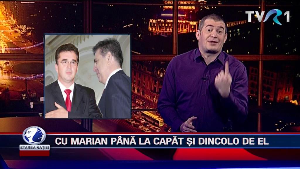 CU MARIAN PÂNĂ LA CAPĂT ȘI DINCOLO DE EL