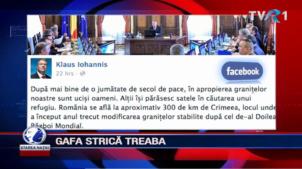 GAFA STRICĂ TREABA