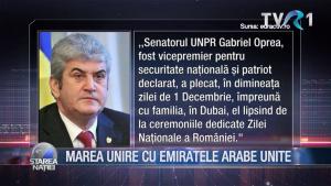 Marea unire cu Emiratele Arabe Unite