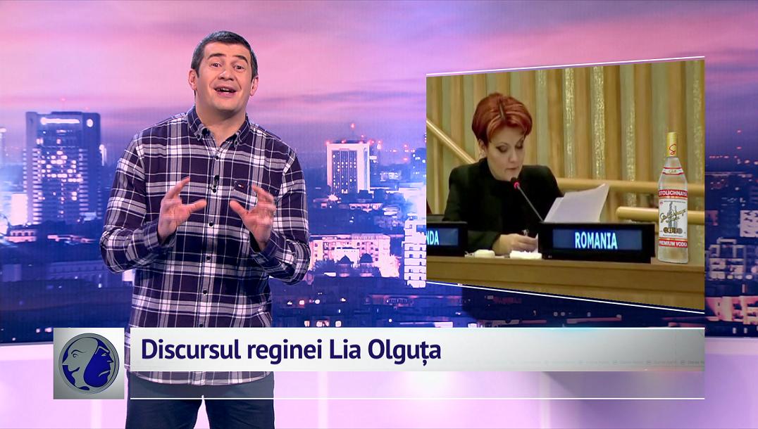 Discursul reginei Lia Olguța