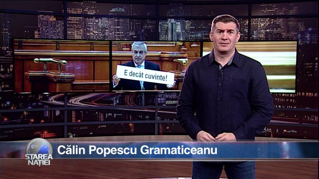 Călin Popescu Gramaticeanu