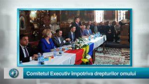 Comitetul Executiv împotriva drepturilor omului