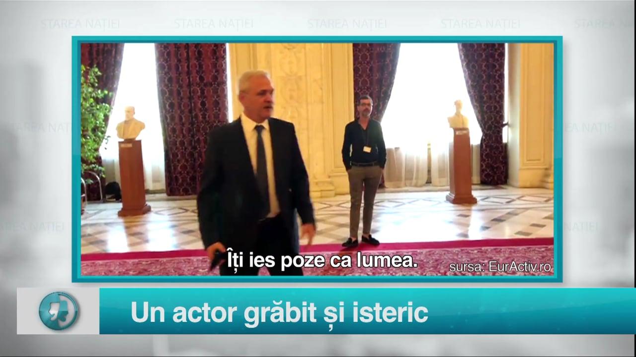 Un actor grăbit și isteric