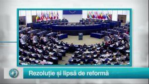 Rezoluție și lipsă de reformă